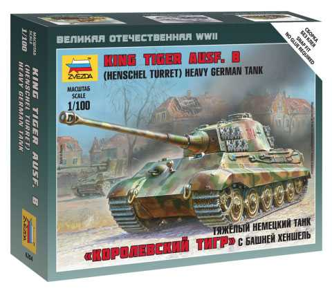 1:100 King Tiger Ausf. B - German heavy tank