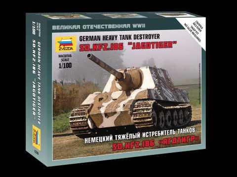 1:100 Sd.Kfz.186 Jagdtiger Heavy Tank Destroyer