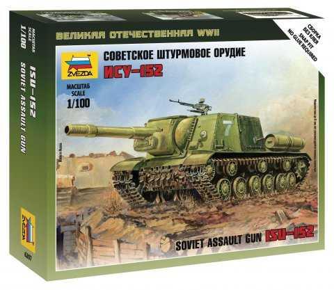 1:100 Soviet assault gun ISU-152