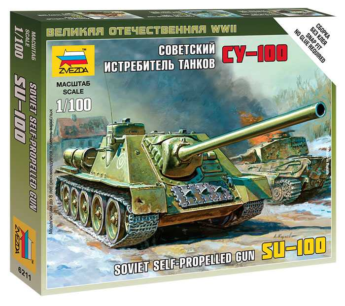 1:100 SU-100 Self-Propelled Gun
