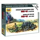 Wargames (WWII) military 6257 - Pak-40 (1:72)