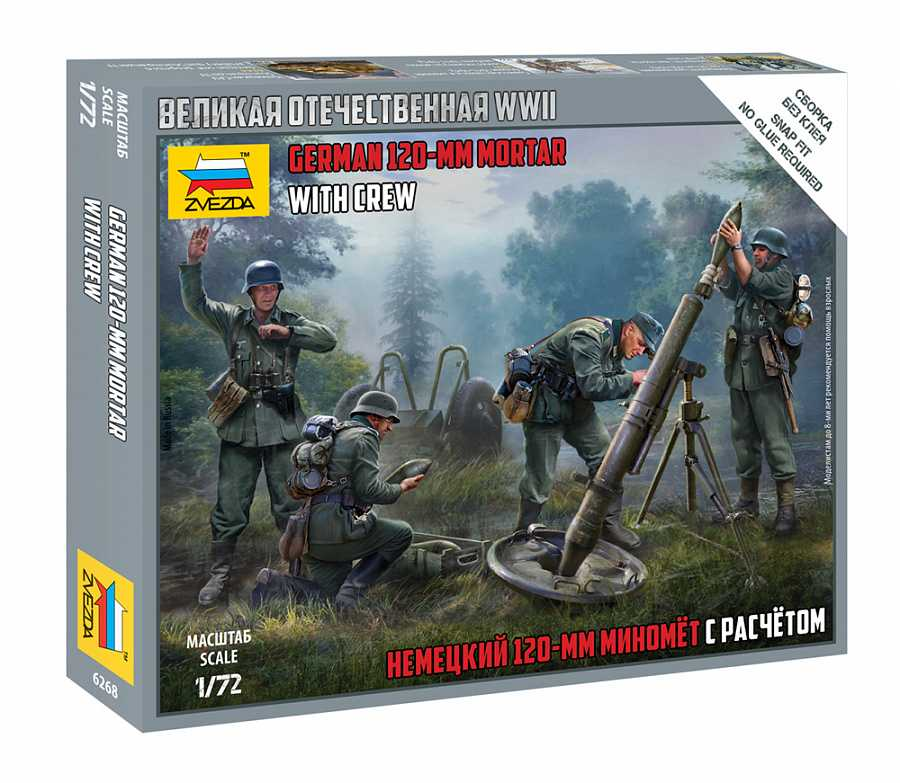 1:72 German 120mm Mortar w/Crew