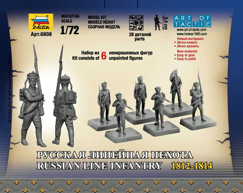 1:72 Russian line infantry (SNAP FIT)