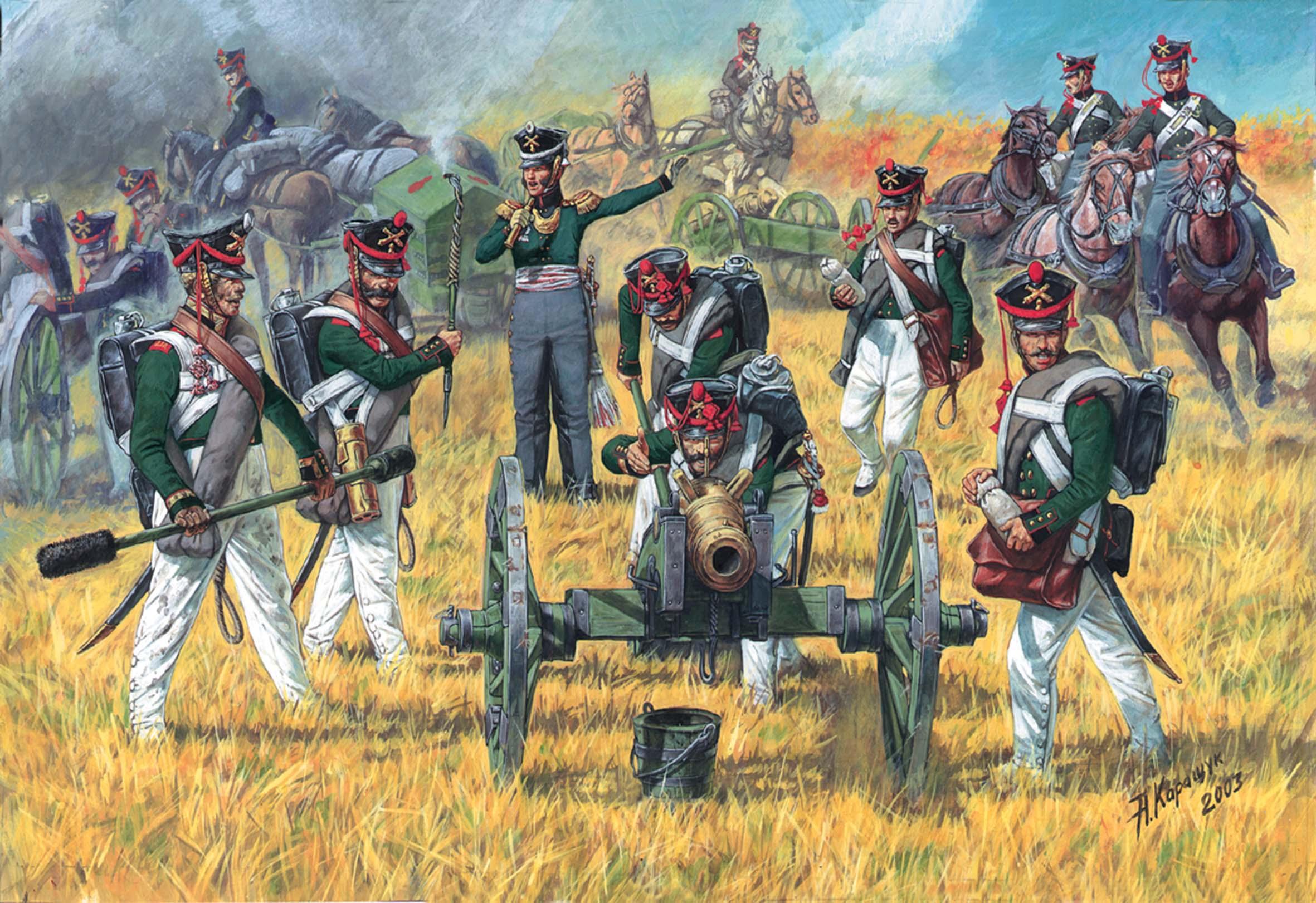 1:72 Russian foot artillery 1812-1814 (SNAP FIT)